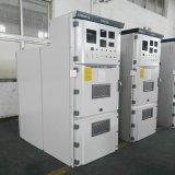 厂家直销KYN28高压开关柜 中置柜 覆铝锌板壳体