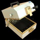AWT 屏蔽箱 Shield Box