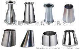 3A标准4-2.5寸不锈钢卫生级304同心大小头,101.6*63.5同心异径管