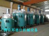 跑道胶生产设备、 PU跑道胶反应釜 、聚氨脂生产设备