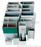 優質幕牆鋁型材廠家 幕牆裝飾鋁型材 鋁合金大截面幕牆鋁型材
