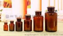 广口瓶透明玻璃磨砂口密封玻璃瓶试剂瓶实验用大口瓶  实验室用