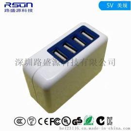 RSUN-充電插頭5v4a手機充電器 20w四口USB充電器