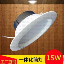 LED一体筒灯白色天花筒灯一体设计天花灯