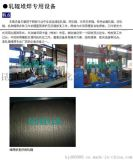龍門式軋輥堆焊專機 非標焊接 成套設備自動化