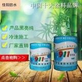 广州佳阳双组份911聚氨酯防水涂料公司  防水品牌