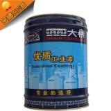 浙江大橋油漆 快乾室內金屬防鏽漆 醇酸調和漆