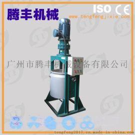立式球磨机 300L循环球磨机 超细球磨机 广州球磨机