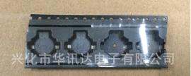 厂家直销出口专用SMD 0940 电磁式无源侧发声贴片式蜂鸣器 举报