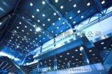 智能照明控制系统 智能楼宇照明系统