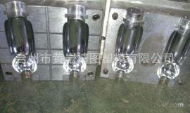 厂家生产高品质PET吹瓶模具 一出二PET吹瓶模具 PET吹瓶模具定制