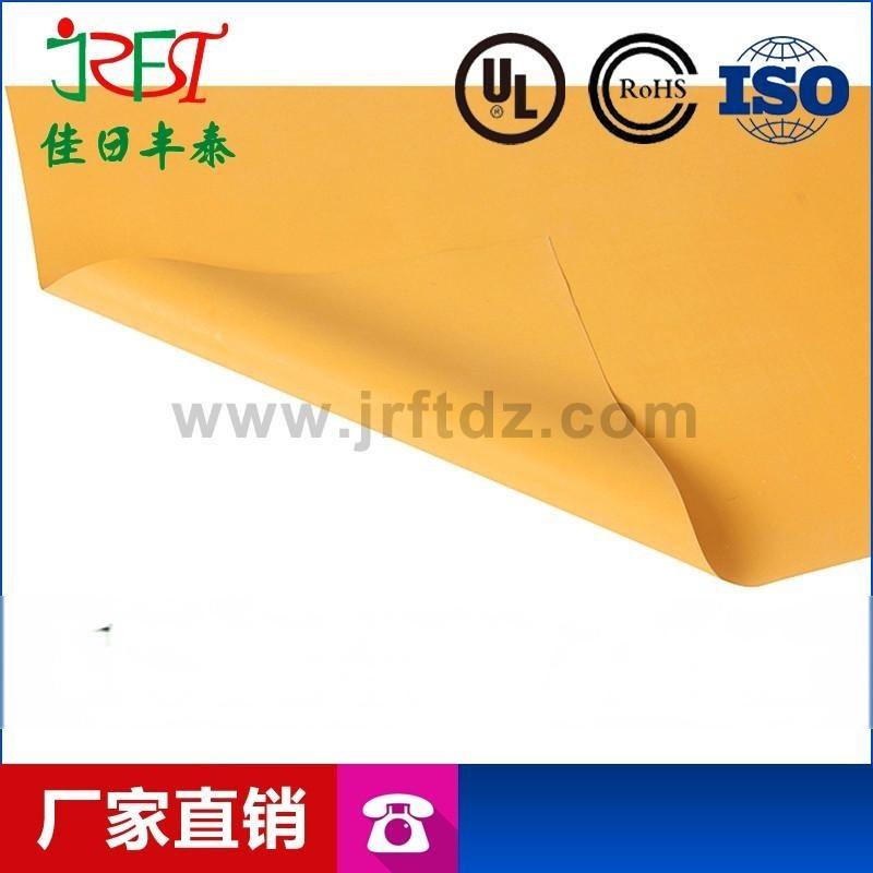 导热矽胶布K10金色矽胶片 绝缘片硅胶片 贝格斯矽胶布 片耐高温