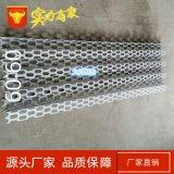 铝板装饰网 建筑外墙装饰网 六角型冲孔铝板网