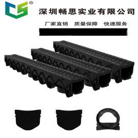 U型下水道厂家 塑料下水道厂家 树脂下水道 塑料盖板 不锈钢盖板