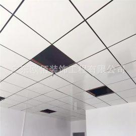 600*600穿孔铝扣板 铝合金明架跌级铝扣板天花