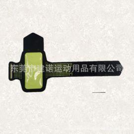 專境定制運動手機臂套跑步手機臂帶手機臂帶包跑步手機臂包