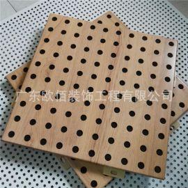厂家直销氟碳铝单板幕墙 冲孔铝单板规格定制