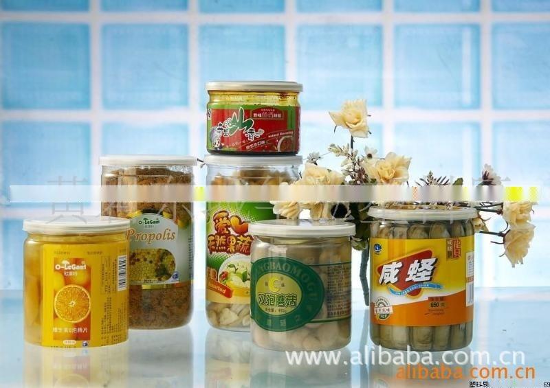 糕点塑料罐  花生糖果罐 椰子糖包装罐 奶片包装罐