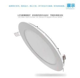 led面板灯190MM 方形圆形天花板筒灯15W压铸平板灯 酒店灯