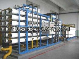 工业用纯水设备及反渗透水与DI处理工艺