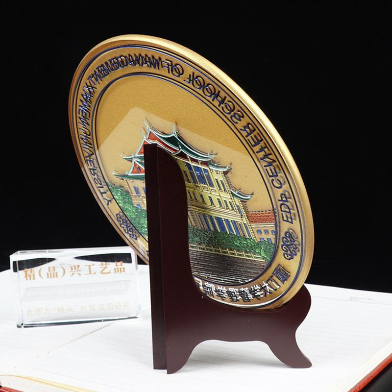 西安大学纪念品 奖牌奖盘订制  双面彩雕手绘