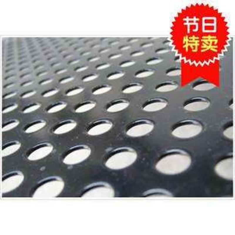渭南不锈钢防滑盖板/渭南铝板来料加工/生产地址