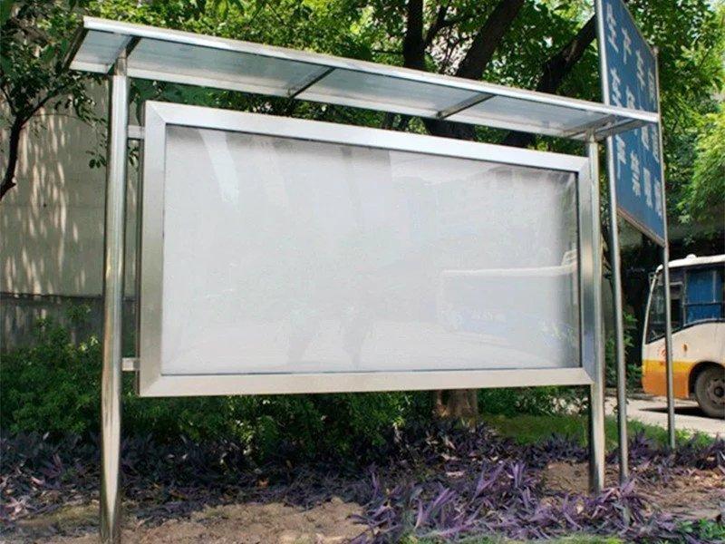 西安不锈钢宣传栏效果图制作厂家