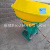 大容量單桶塑料桶1000公斤撒肥機施肥器肥料撒播機