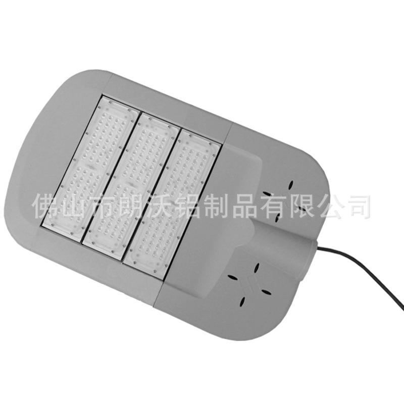 LED路燈外殼 道路工程照明專用路燈模組 閃電發貨