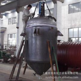 厂家定制1000l不锈钢小型夹套反应釜 电加热高压反应釜反应罐