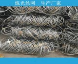 现货主动防护网 工地边坡护坡网 落石防护网