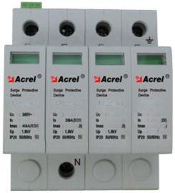 安科瑞ARU2-10/385/1P浪涌保護器 灭弧技术