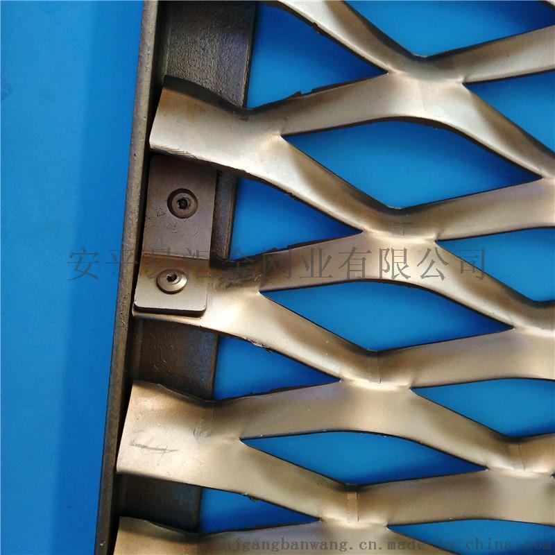 匯金 碳漆噴塗裝飾鋁板網 幕牆裝飾鋁拉網