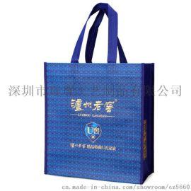 工厂定制环保袋 深圳领先 只定制不零售