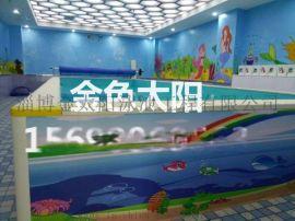 济宁梁山婴儿游泳池亚克力儿童组装式模块游泳池设备