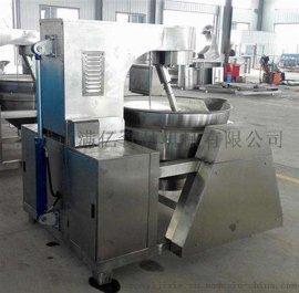 满亿500蒸汽立式搅拌锅蒸煮锅厂家供应
