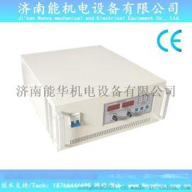 24V100A充电机,大功率充电机,恒流充电机