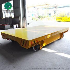 軌道供電電動平車使用多種環境 防塵防水