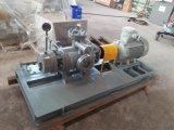 辽宁螺杆泵,双螺杆泵,专业螺杆泵