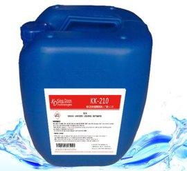 碱式反渗透膜阻垢剂-清迪环保科技有限公司