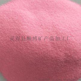 粉色彩砂 沙画儿童娱乐装饰染色彩砂环氧地坪砂