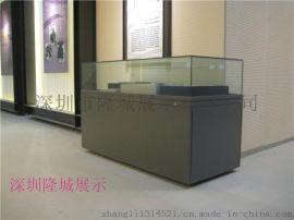 博物馆平柜、深圳隆城展示专业制作博物馆展示柜