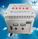 言諾DG-10kva單相隔離變壓器抗干擾隔離變壓器