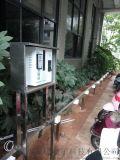 湖北工厂自助投币式电动车充电站厂家
