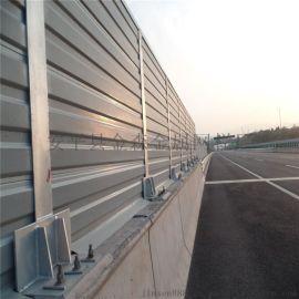 彩钢板金属隔音声屏障厂家,高速公路声屏障厂家