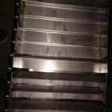 金属输送带  厂家直销 不锈钢链板输送带