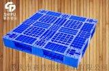 塑料托盤,塑膠棧板,供應量大