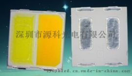 5050双色温LED灯珠 5050黄白双色LED