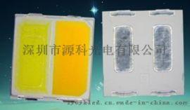 5050雙色溫LED燈珠 5050黃白雙色LED