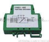 EM6DI-485 6路離散量隔離採集模組
